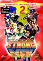 Strongmen TV Series Volume 2